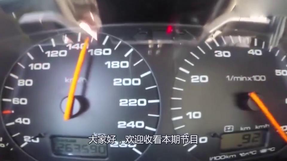 视频:大众高尔夫提速特别快,一踩油门,转数表猛飙升