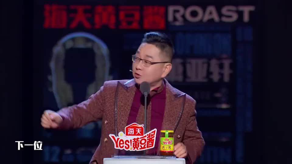张绍刚反对贺军翔是偶像第一帅你要是第一帅萧亚轩能放过你