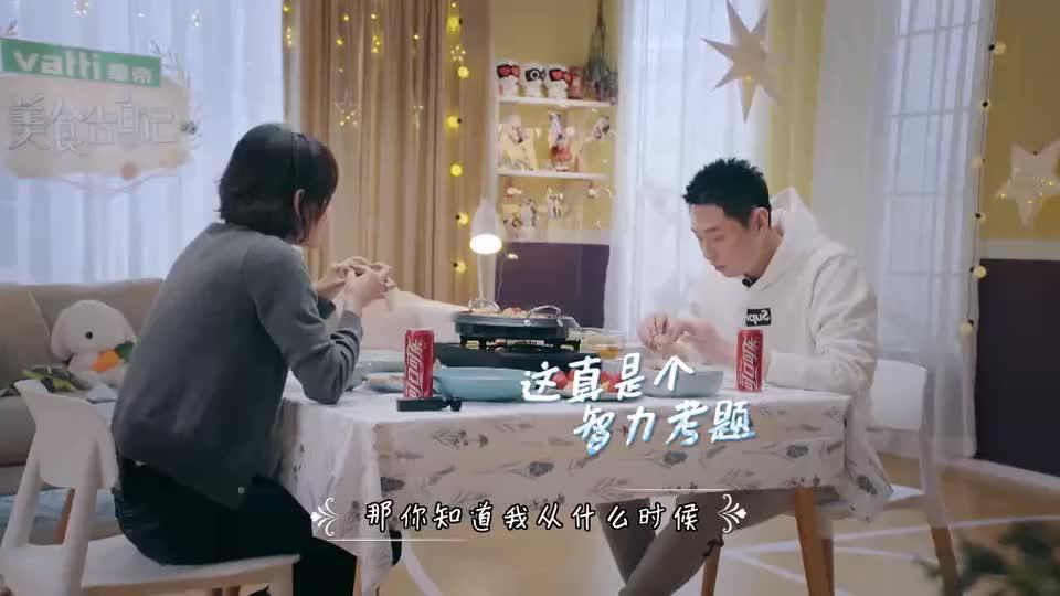 张嘉倪自曝第一次跟买超吃饭,就被感动,说出原因真的很暖!