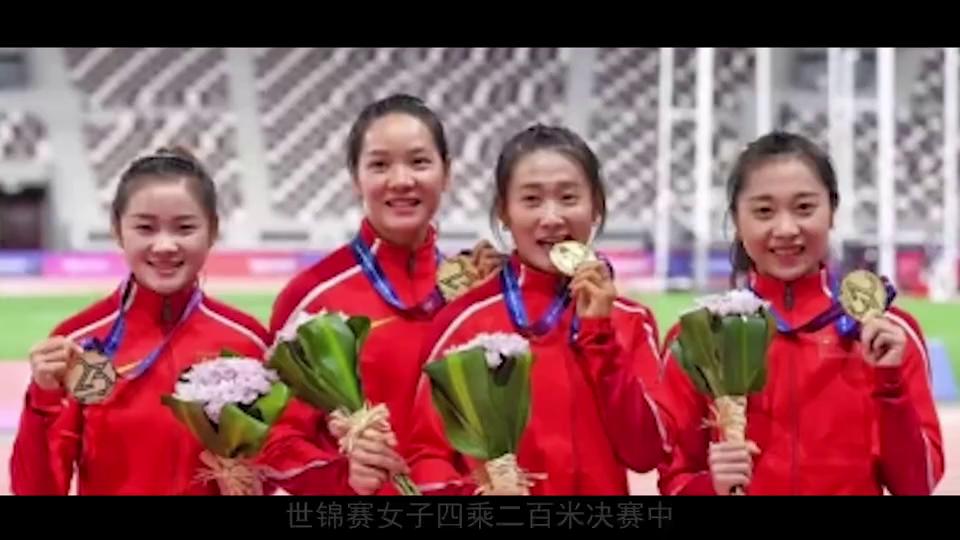 女子接力创亚洲纪录,面对质疑,迎难而上,夺得亚军