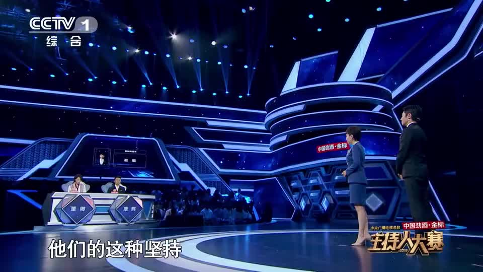 主持人大赛赵璐讲述教育康辉点评不清晰没惊喜