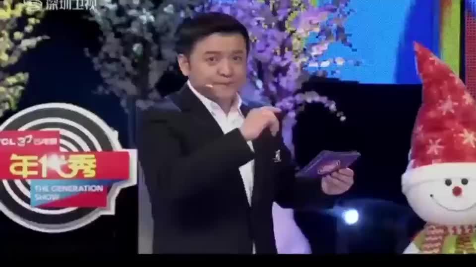 接唱张惠妹的《火》刘洲成唱的太得瑟,主持人让他别唱了直接说!