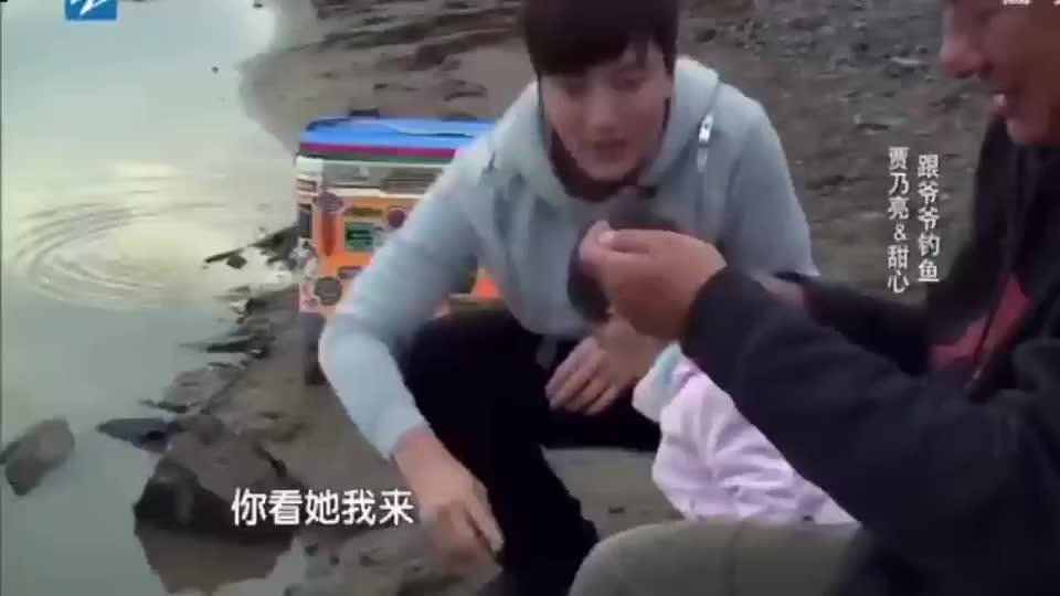贾乃亮江边钓上鱼,乐得甜馨直呼哎哟,小模样也太可爱啦!