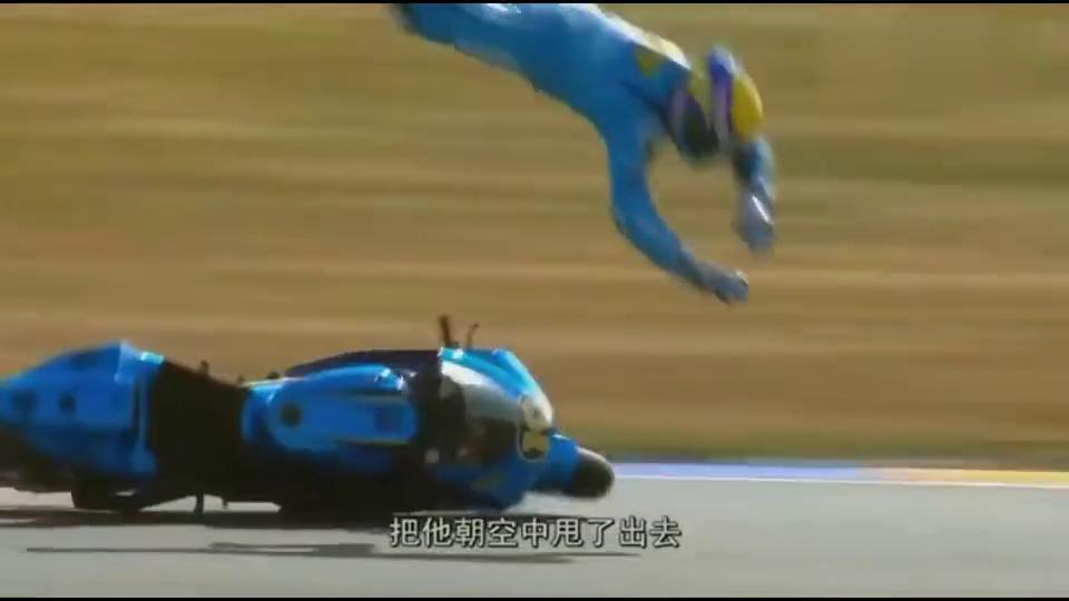 MOTOGP纪录片:直击车手摔车的瞬间,看着都疼啊