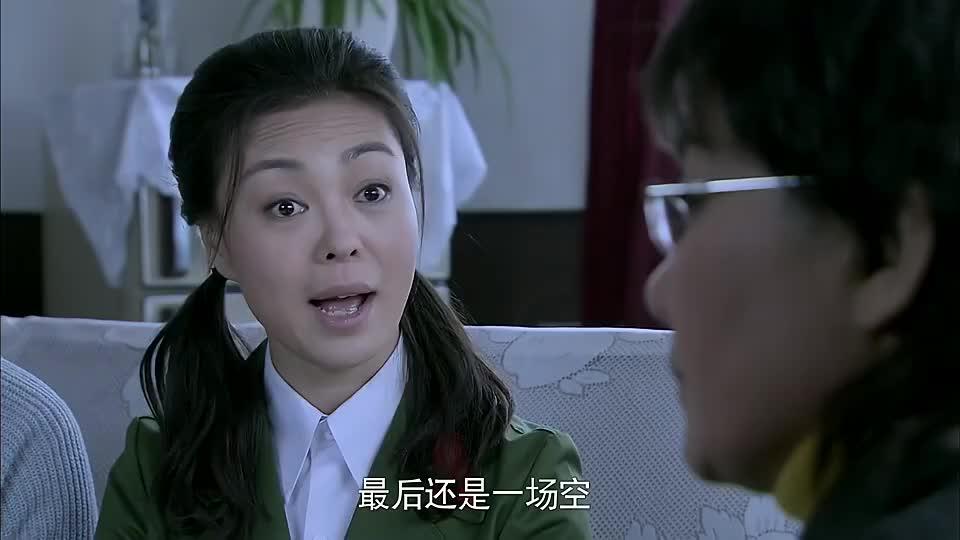 我们的快乐人生:大妈想攀上陆永福,不料陆永福姐姐拿出一张纸