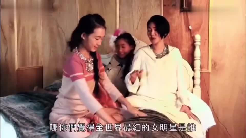 小S带3女儿登VOGUE:要不是老娘当红,你们会有这个机会?