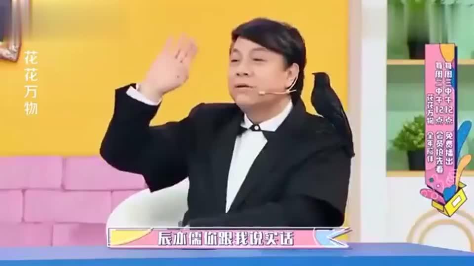 小S疯狂吐槽汪东城时刻凹造型,蔡康永直接看不下去了