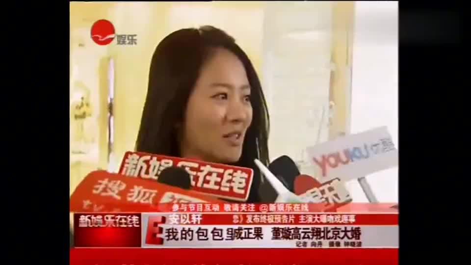 董璇结婚妈妈首次出镜,谈高云翔阳光善良,很是满意!