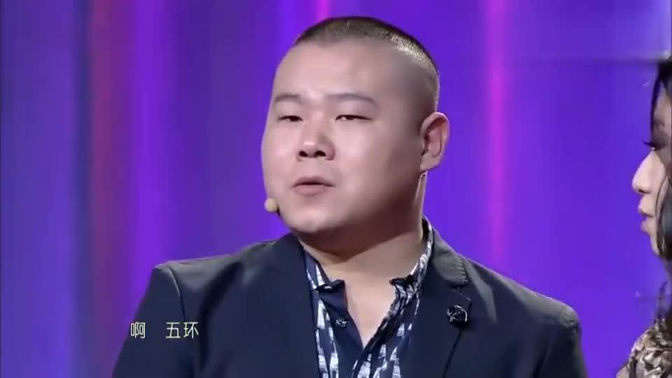 岳云鹏拿成名曲五环与曲婉婷合唱,郭德纲直捂脑门,教子无方啊!