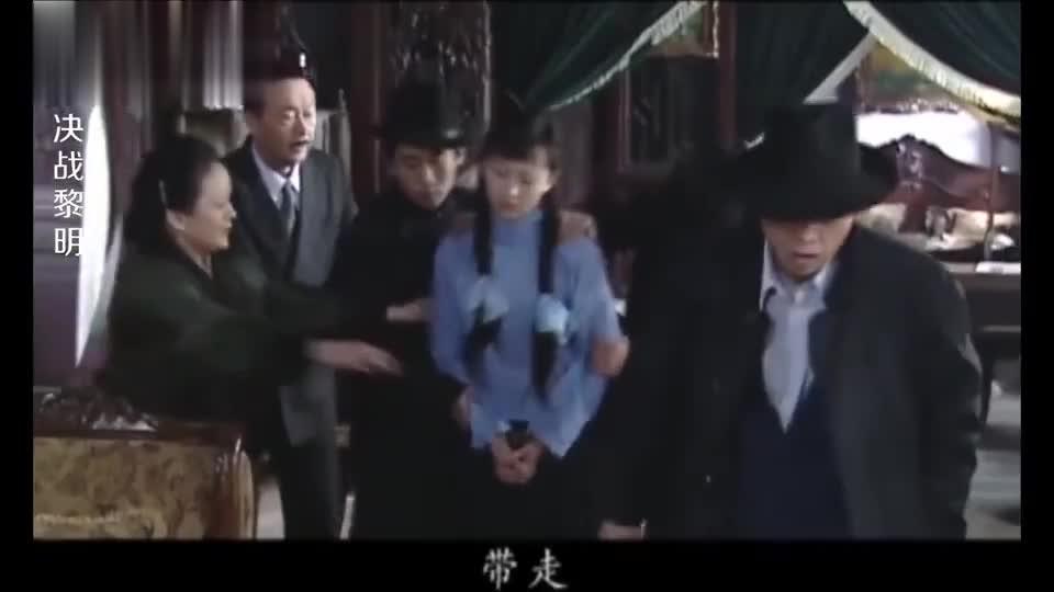 决战黎明:保密局想带走女学生,没想到师长直接掏枪:滚!