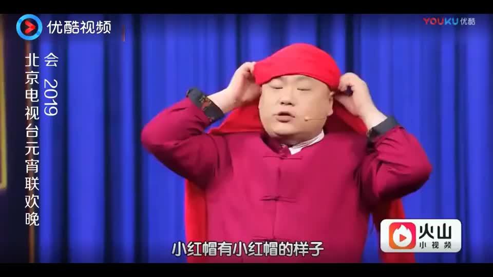 元宵晚会:相声新人讲《小红帽》太逗!说着说着就变沙家浜