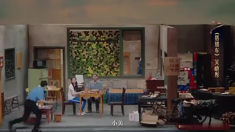 关晓彤李光复炸裂,董又霖台湾腔好跳戏,打扰了!