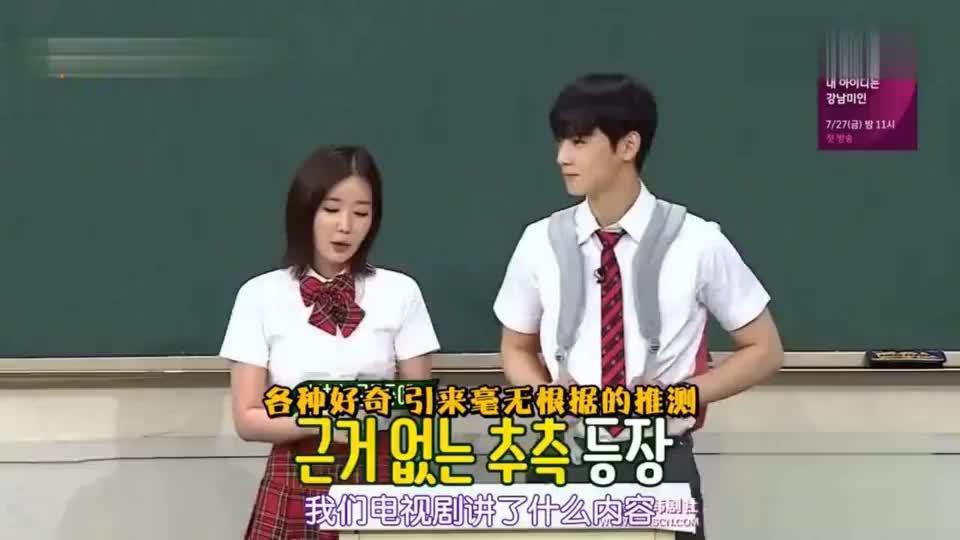韩综:车银优、林秀香同框跳PSY的《New Face》