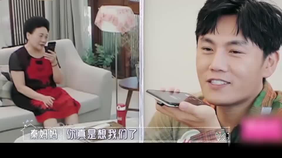 秦昊变男孩声音跟妈妈撒娇,李晟爆笑:猛男撒娇,好吓人啊!