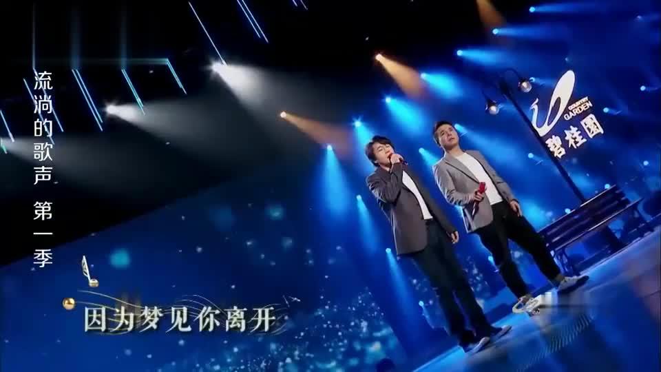 水木年华现场演唱《一生有你》,校园经典歌曲,满满的青春回忆!