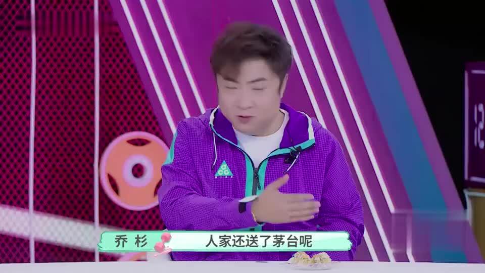 王菊节目爆料,李子璇干吃不胖还能吃着零食睡着