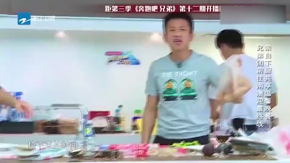 跑男:邓超切土豆丝,无奈刀工太差,陈赫的脸上写满了恐惧!