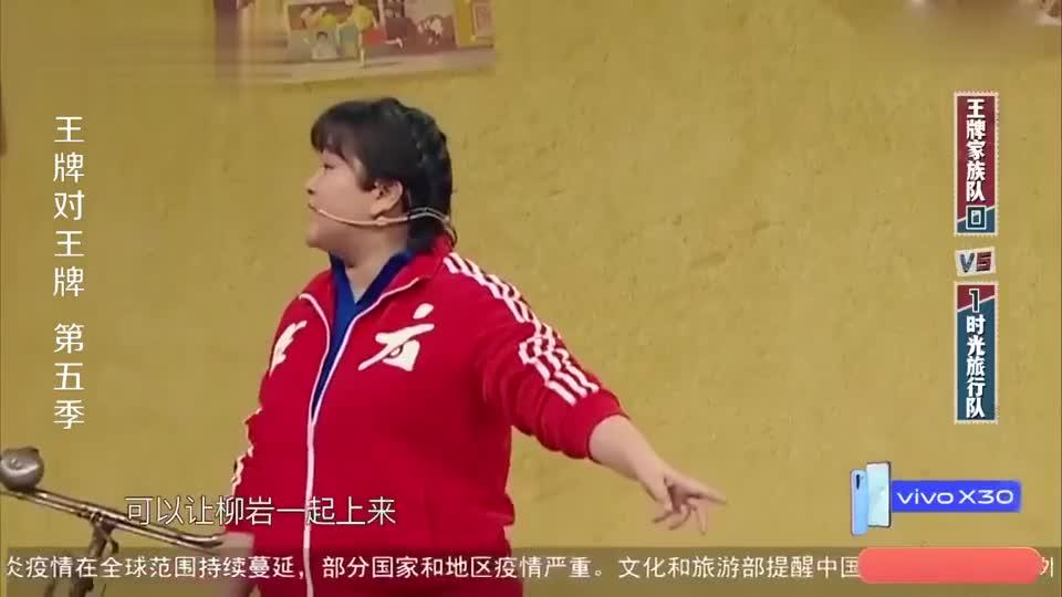 """贾玲沈腾演绎""""马景涛"""",关晓彤下秒让人笑场,太不容易了!"""