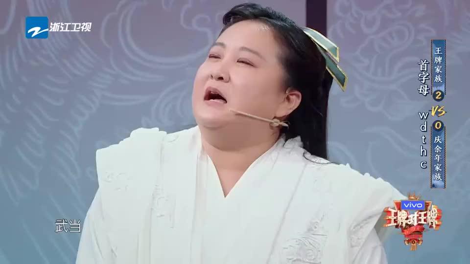 张若昀官方吐槽弟弟丑,郭麒麟扎心了,真是亲哥啊