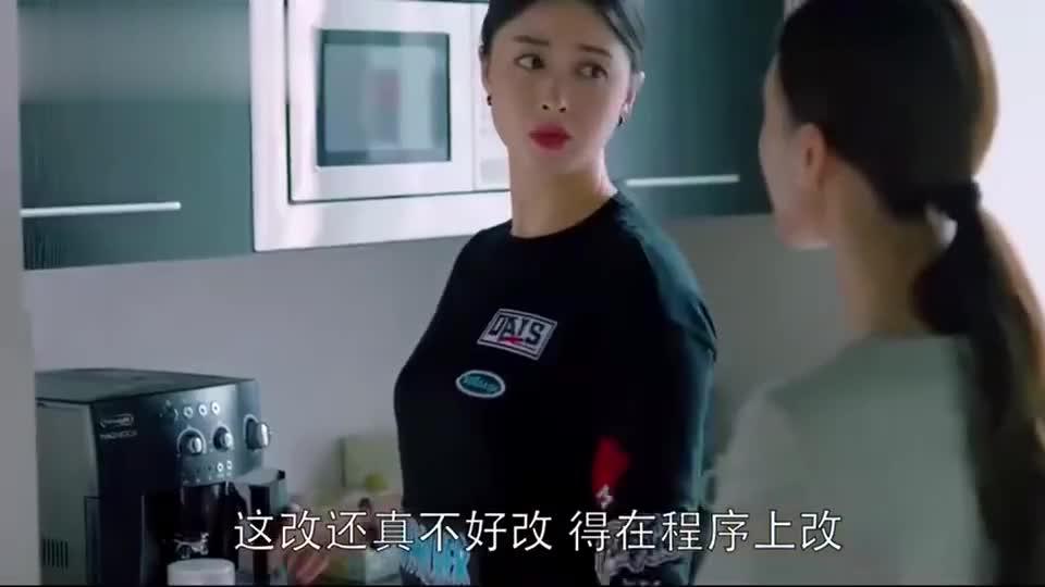 同事求樊胜美开后门到时候就说出错就行了!网友:真好意思说出口