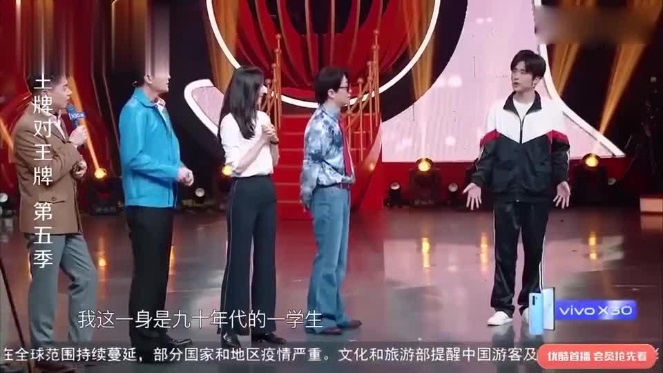 唐鉴军惊喜加入,一看就是90年代的万元户,现场谢广坤附身!