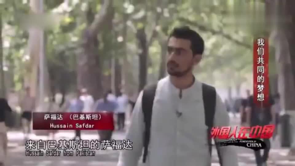 外国留学生直言中国很安全,毕业后也想留在这,去找工作