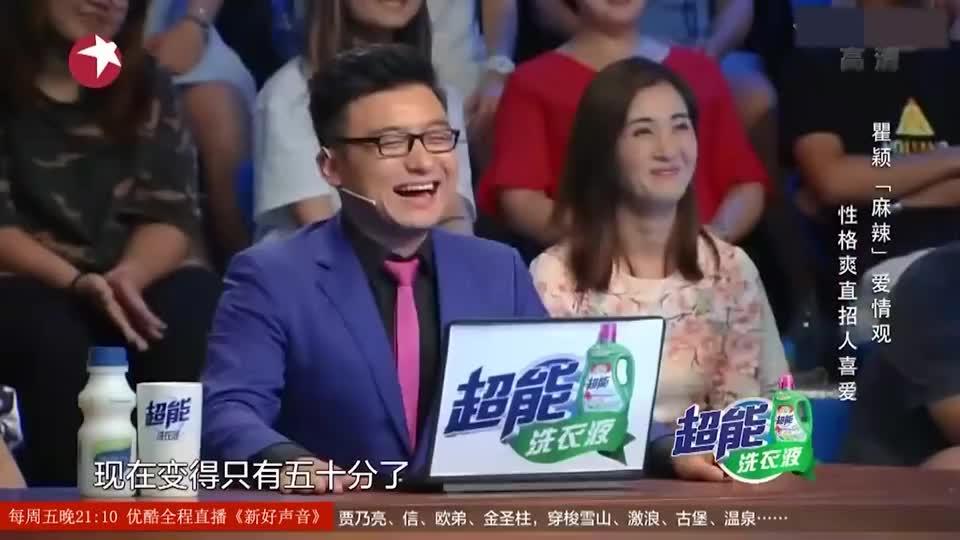 金星秀:瞿颖张亚东在一起11年,沈南金星一起催生,太贴心了
