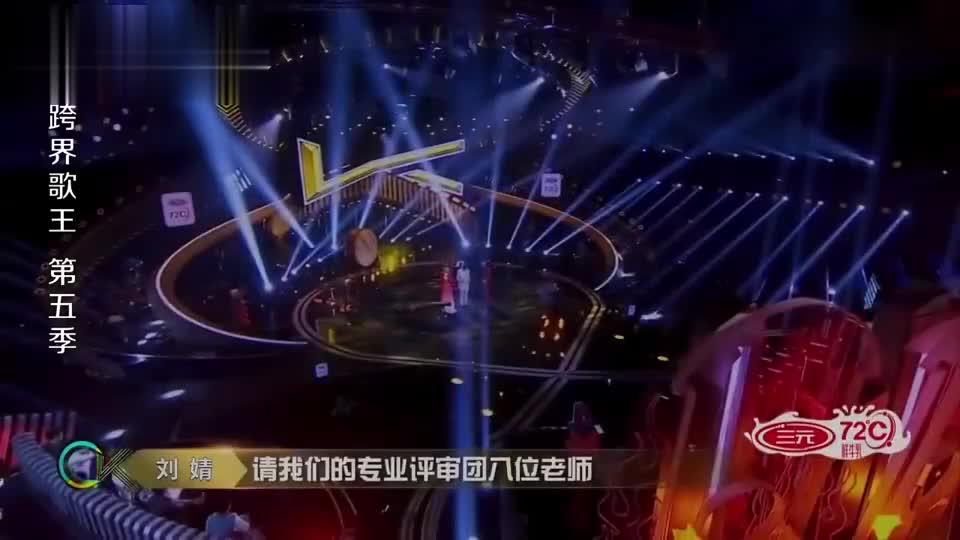 刘端端唱功差强人意?连任贤齐都带不动,遭到评委狠批!