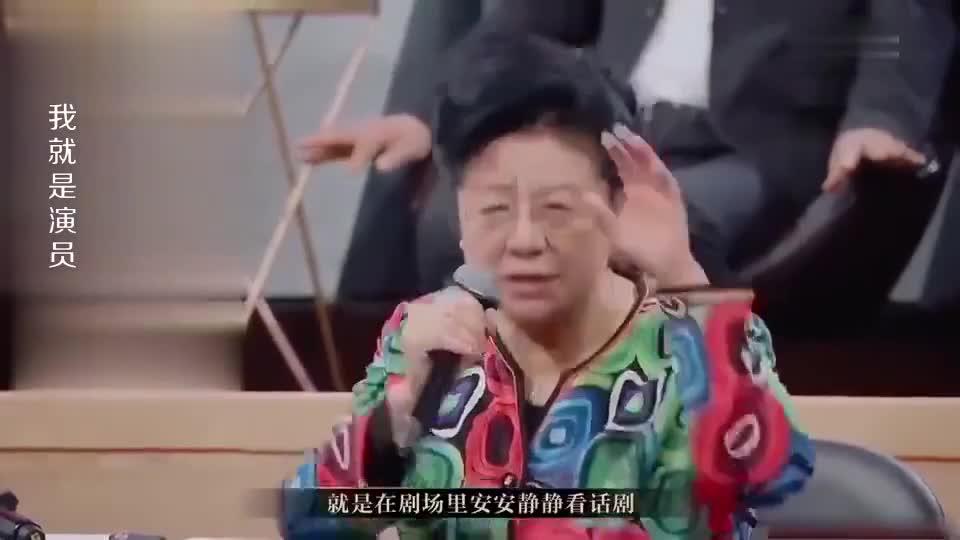 陆川现场变刘晓庆迷弟,李诚儒超严肃,现场指不足!好严格