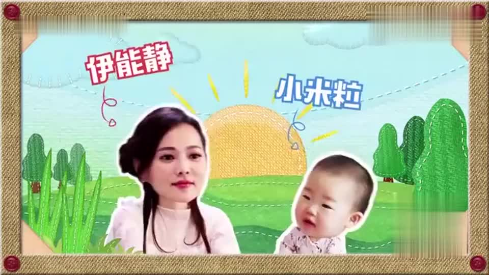 伊能静带米粒去上海寻找秦昊,米粒竟不认识爸爸,陌生感瞬间袭来