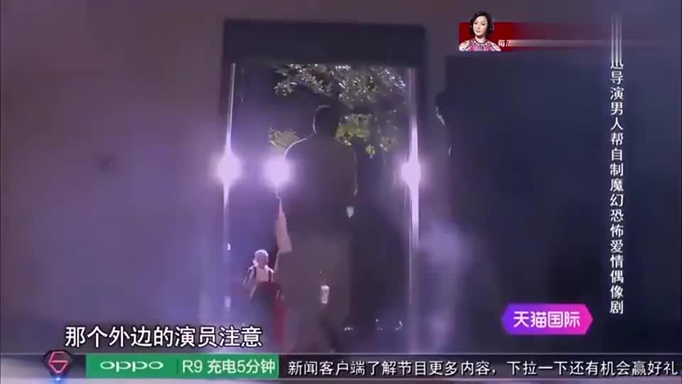 史上最穷剧组,男人帮自制烟雾道具笑惨导演组,真会玩!