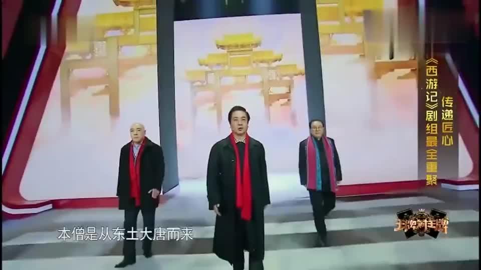 """20年后再聚首,朱琳一句""""御弟哥哥"""",徐少华瞬间泪目"""