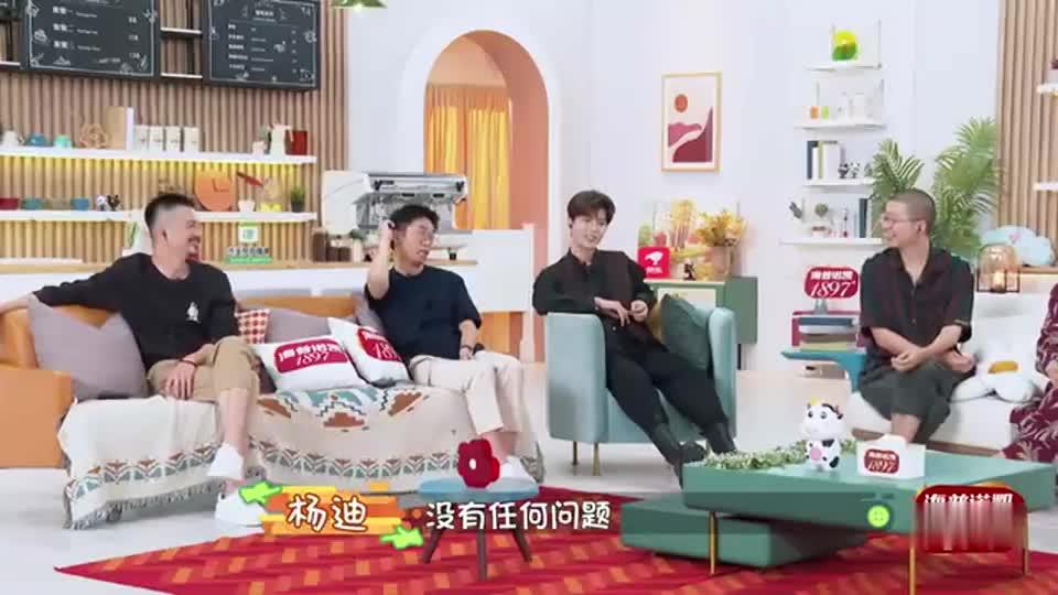 做家务的男人:傅首尔买的美食,超出了杨迪嗅觉的极限,超搞笑!