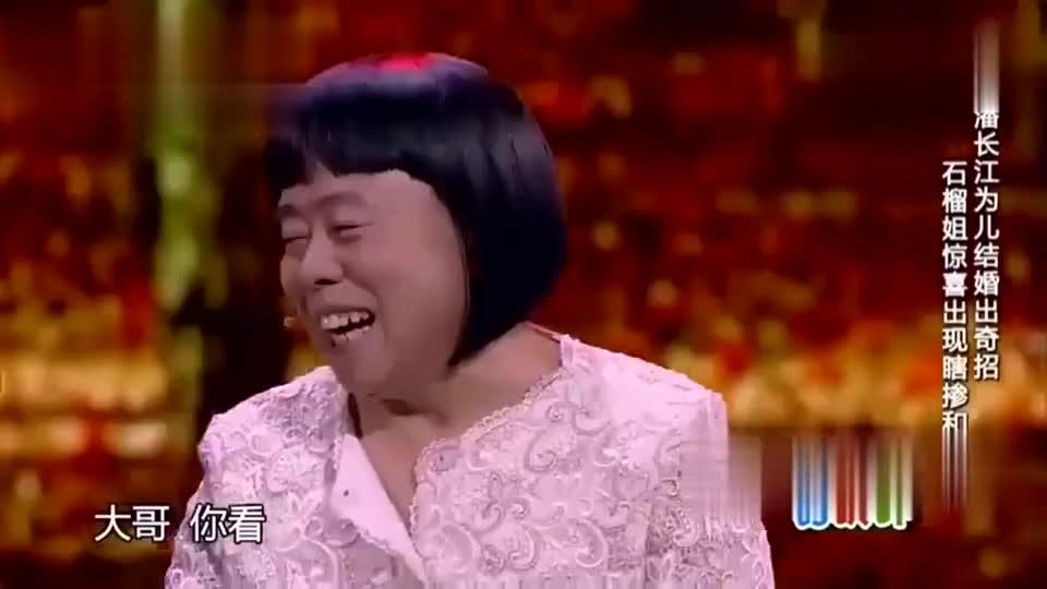 潘长江男扮女装骗户口本,结果还是被老丈人抢了回去,