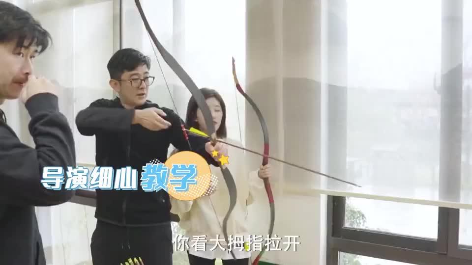 《我,喜欢你》花絮:赵露思片场射箭成王者,还有啥你不会?