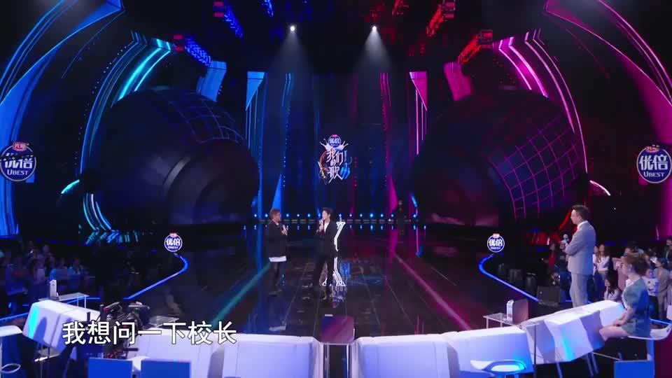 《我们的歌2》李健追星现场,李健吐槽自己可能买到盗版碟