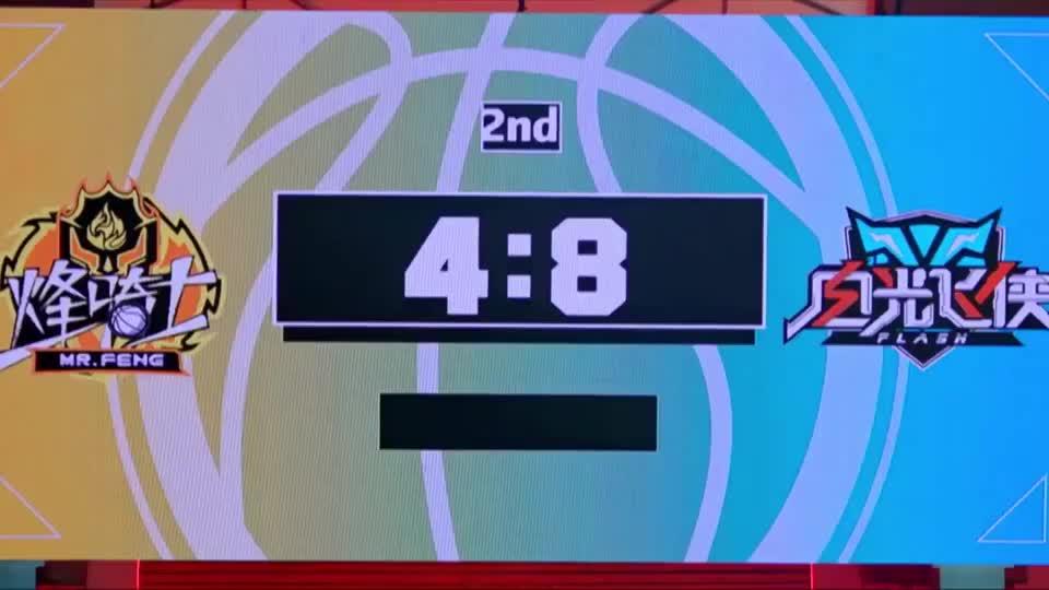 我要打篮球:张子涵赖宇航先后投中三分球,双方你来我往的对轰