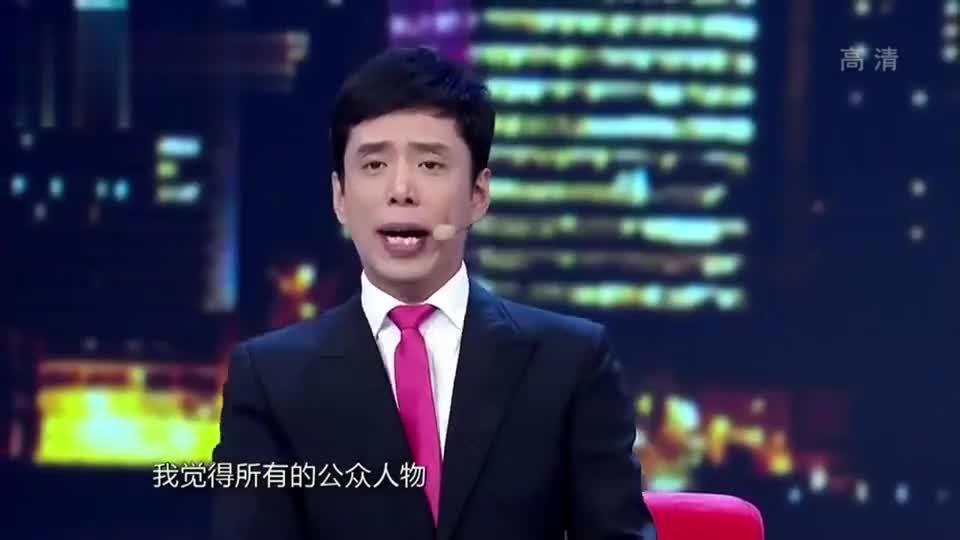 贾旭明调侃完专家又直指明星出轨,真是相声界的讽刺狂人!佩服!