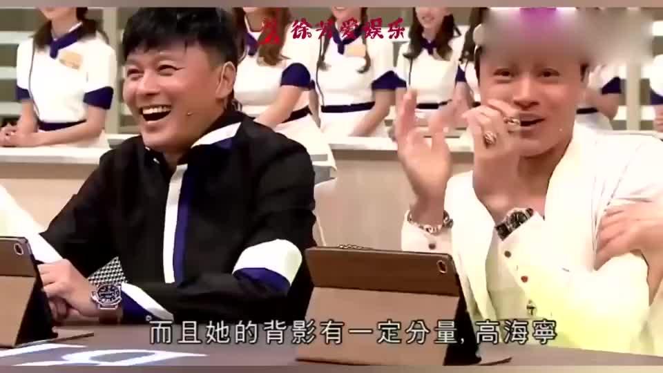 美女厨房:高海宁煮鹧鸪,嘉宾:看到你这样弄,我没吃都想吐了