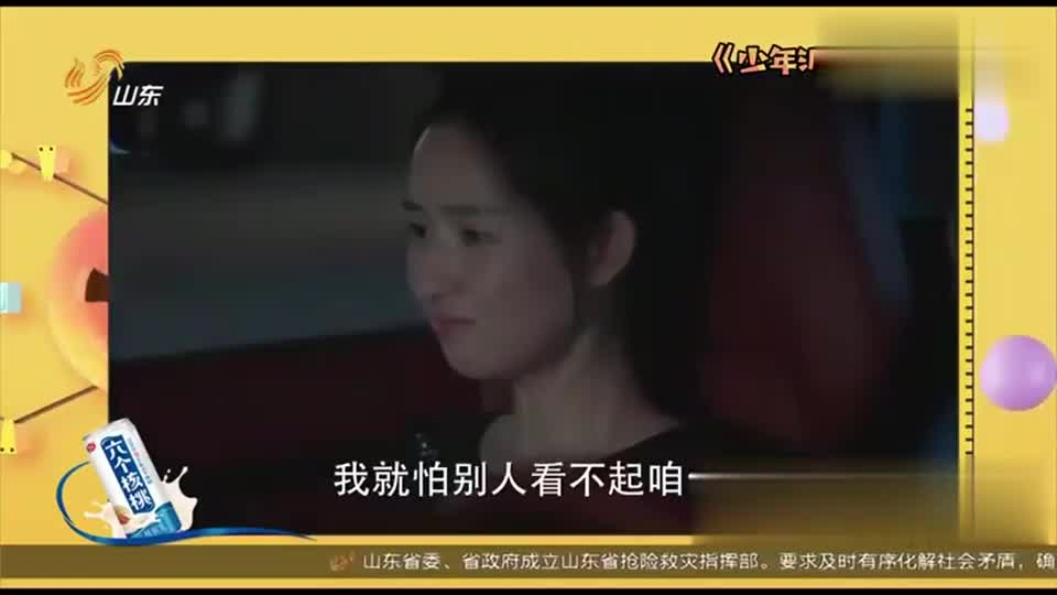 王玉雯讲述拍《少年派》,这段条感人了!拍了好几个小时一直在哭