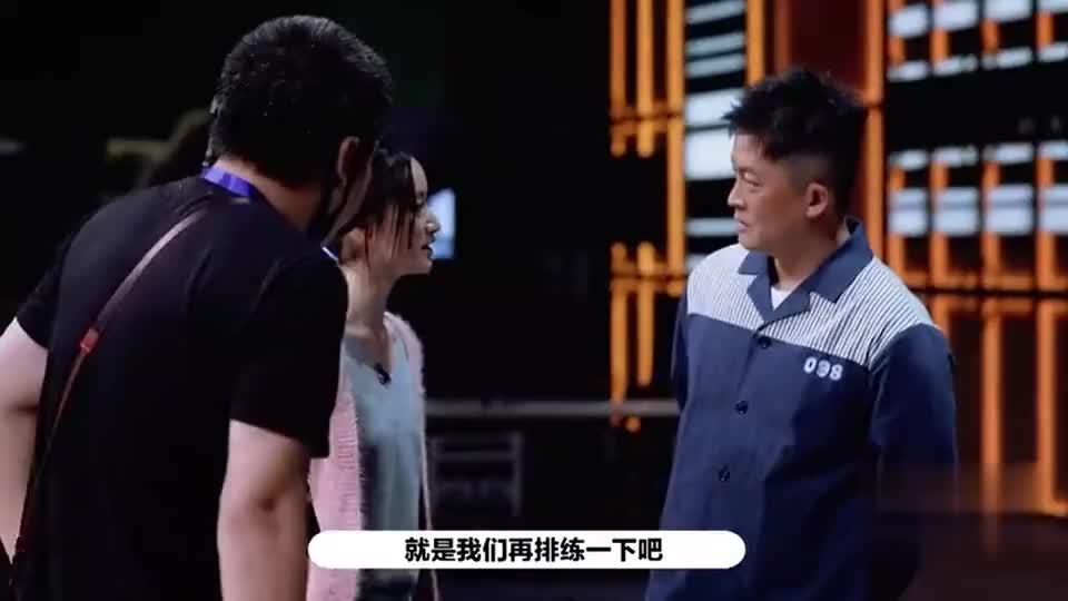郭晓婷担心彩排少影响舞台效果,杨志刚:自信什么都不怕!