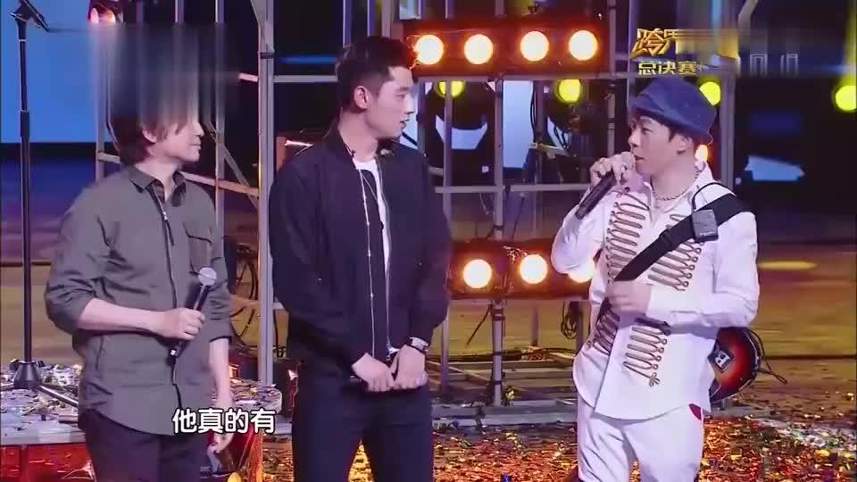 张继科陈赫演唱《真的爱你》,太好听了,黄子佼忍不住跟唱!