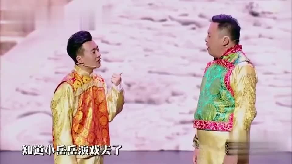 郭麒麟-岳云鹏和汤唯搭档演戏,男一号,谁知是演寡妇老公