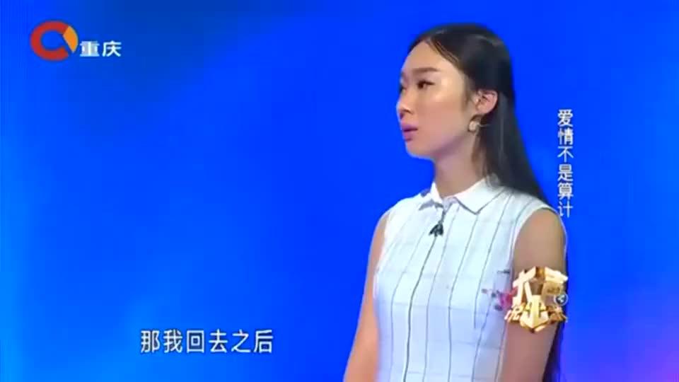 女生说自己长得挺漂亮的,干嘛买化妆品啊?涂磊:你真自信!