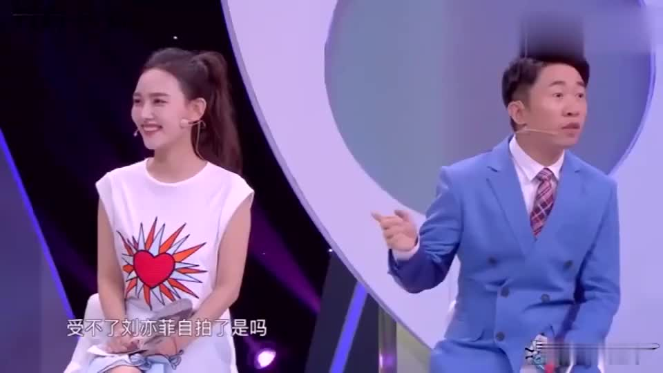粉丝们都受不了刘亦菲自拍了,证据一出主持人都没话说了!