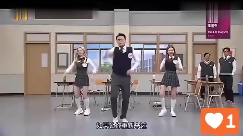 韩国综艺节目大跳影流之舞!没想到火到国外去了!