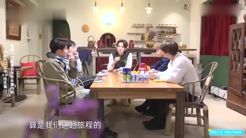 漫游记:黄旭熙没能看到大熊猫好遗憾,细心哇哥送上礼物