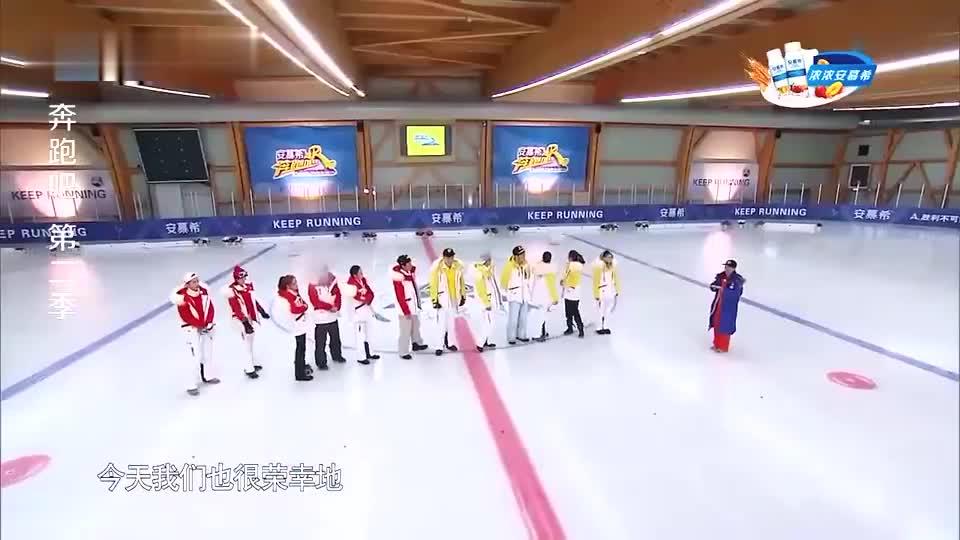 跑男:花样滑冰女王助阵,身材超好气质一流,看的邓超起鸡皮疙瘩
