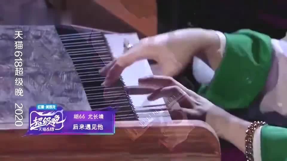 尤长靖自弹自唱《后来遇见你》,钢琴王子开口那一刻,世界亮了!