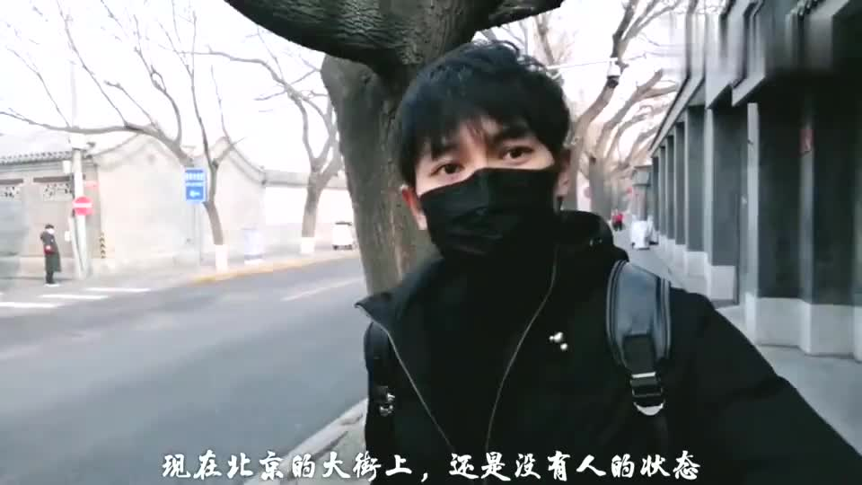 北京天安门是最难停车的地方,但距离城楼200米就可以停车!